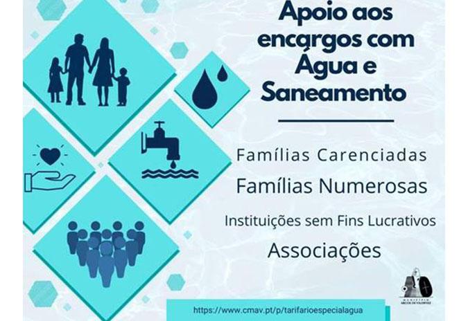 Município de Arcos de Valdevez apoia famílias nos Encargos com Água e Saneamento