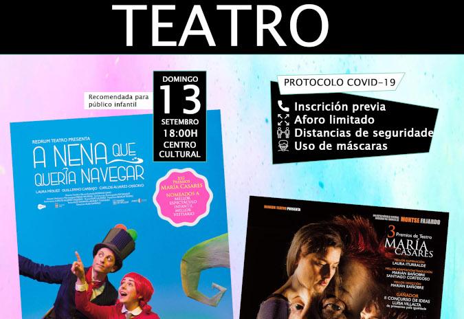 O CIM da Guarda programa dúas sesións de teatro en setembro
