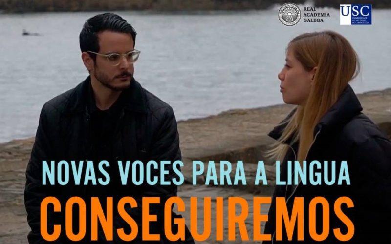 """Os músicos Baiuca e Laura Lamontagne protagonizan un novo capítulo da serie """"Conseguiremos"""""""