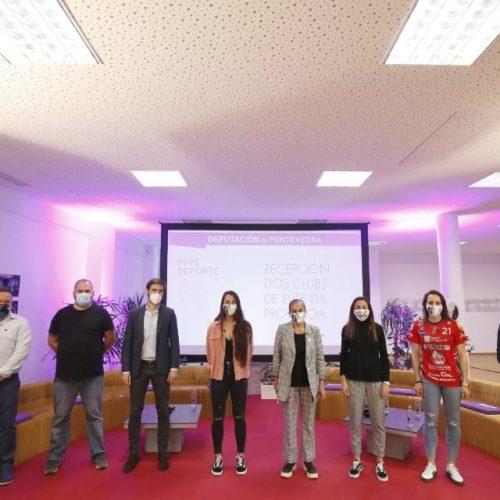 Deputación de Pontevedra redobra o seu apoio aos clubes femininos de elite