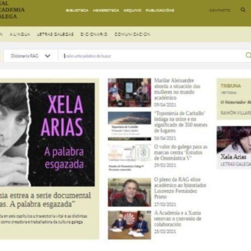 O Dicionario da Real Academia Galega renova a súa imaxe