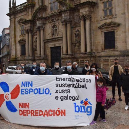BNG esixe que o alcalde de Celanova faga público o informe arqueolóxico do proxecto de polígono eólico no Monte da Neve