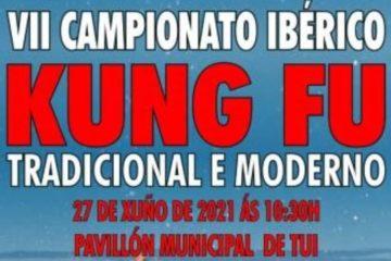 Presentación do VII Campionato Ibérico de Kung Fu Eurocidade Tui-Valença
