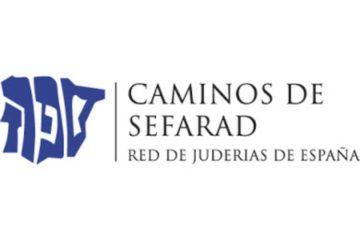 Presentarán en Santiago a Guía da Red de Juderías de España