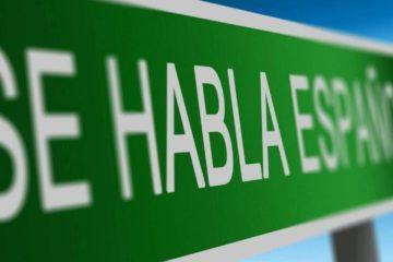 O vasco, o catalán e o galego non son linguas de España