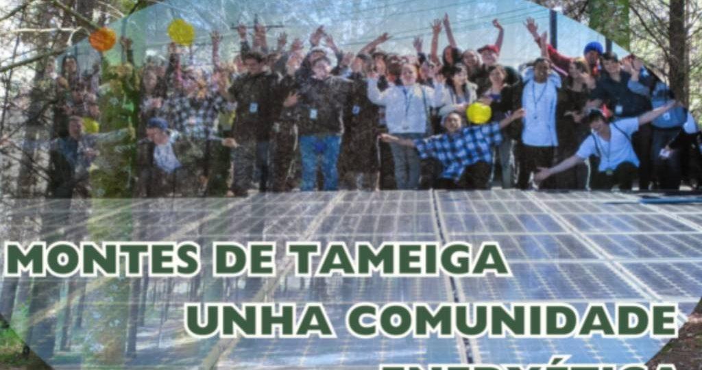 """BNG Mos esixe """"máis diálogo e menos propaganda"""" sobre o polígono de Monte Faquiña"""